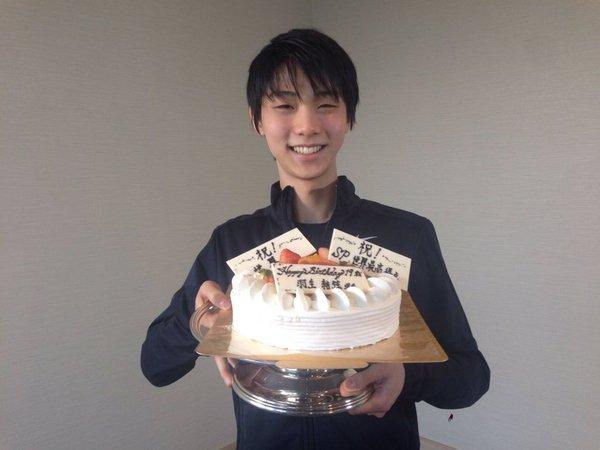 Buon Compleanno Yuzu!!!!!!