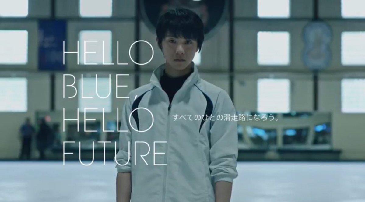 YuzuNews del 27 dicembre 2017: nuova campagna Febreze, nuove riviste e non solo