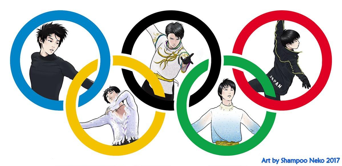 Febbraio, mese delle Olimpiadi!
