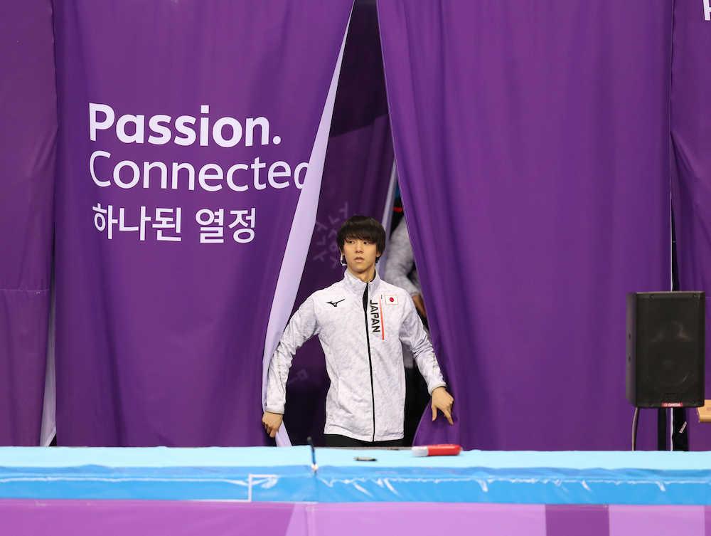 YuzuNews del 13 febbraio 2018: PyeongChang2018 – Seconda practice e conferenza stampa