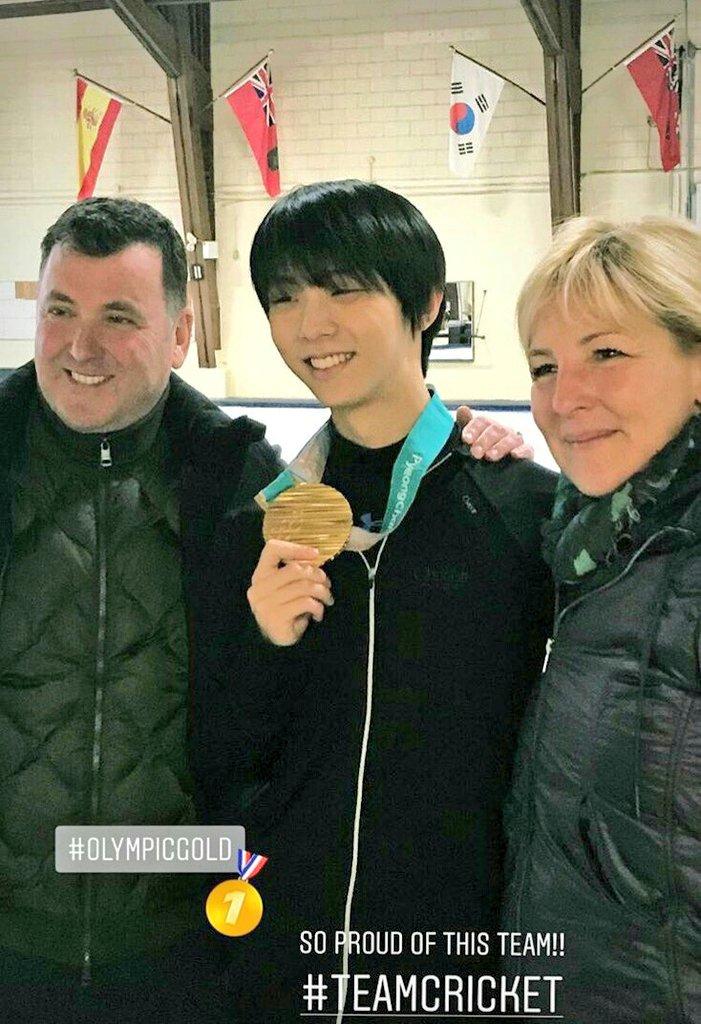 YuzuNews del 5 aprile 2018: nuove foto dal Cricket Club, con tanto di medaglia olimpica