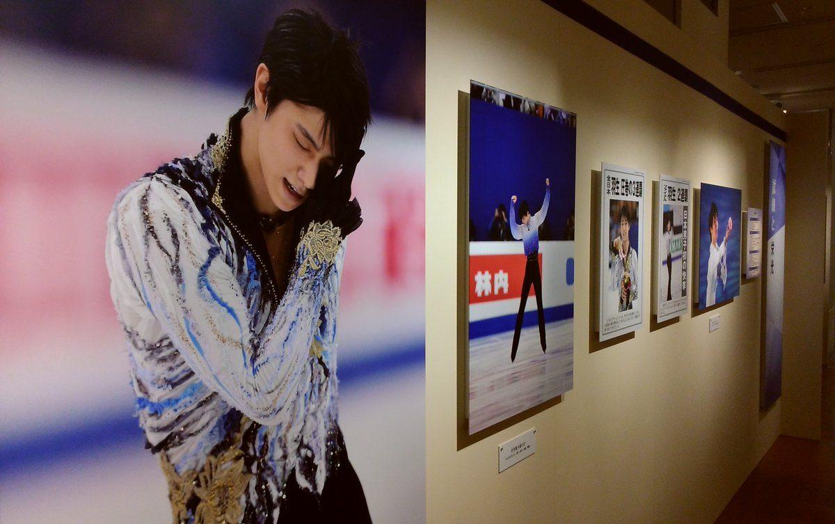 YuzuNews del 12 aprile 2018: mostra fotografica di Yuzu e invito allo Spring Garden Party imperiale