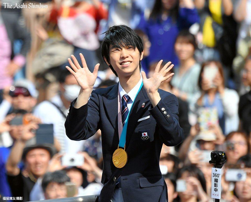 YuzuNews del 22 aprile 2018: Grande Parata a Sendai per celebrare l'idolo di casa, Yuzuru Hanyu, ed il suo secondo oro olimpico consecutivo