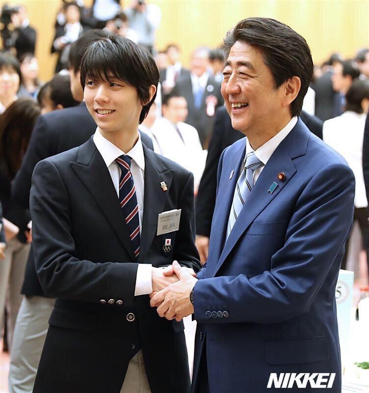 YuzuNews del 26 aprile 2018: incontro con il Primo Ministro… e altre notizie