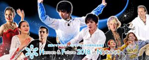 YuzuNews del 10 giugno 2018: Heroes & Future 2018 in Nagano Day 3! Bentornato Flip!
