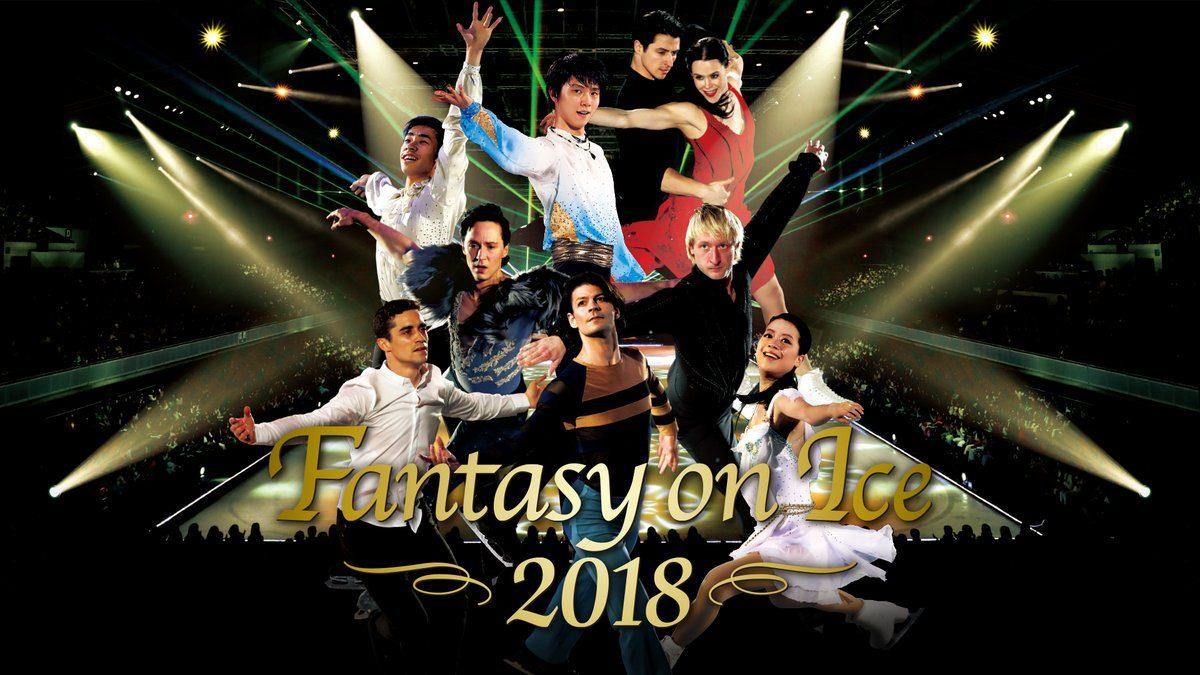 YuzuNews del 1 giugno 2018: Fantasy on Ice 2018 in Kanazawa Day 1 e annuncio del People's Honour Award