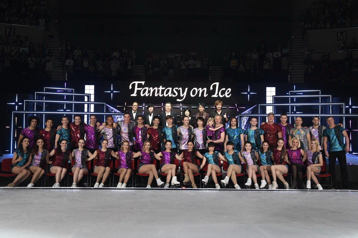 YuzuNews del 16 giugno 2018: Fantasy on Ice 2018 in Kobe Day 2