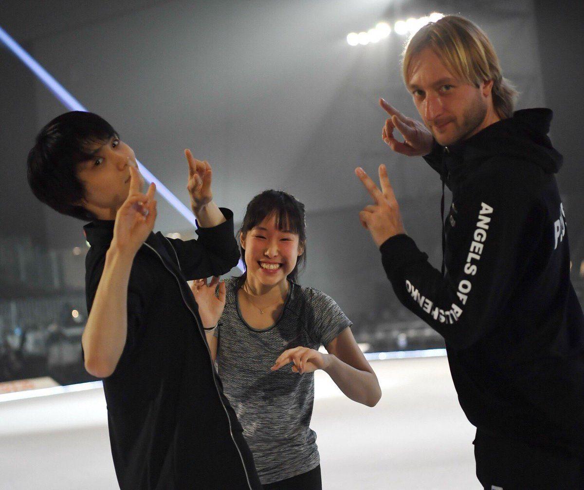 YuzuNews del 23 giugno 2018: Oggi è un vero YuzuDay! Fantasy on Ice 2018 in Niigata Day 2 e tantissime trasmissioni TV con protagonista Yuzuru!
