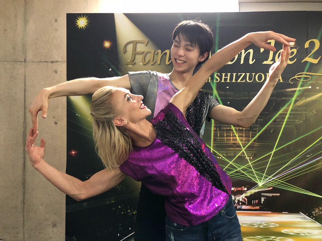 YuzuNews del 1 luglio 2018: Fantasy on Ice 2018 in Shizuoka Day 3. Finisce il tour 2018 di FaOI!!