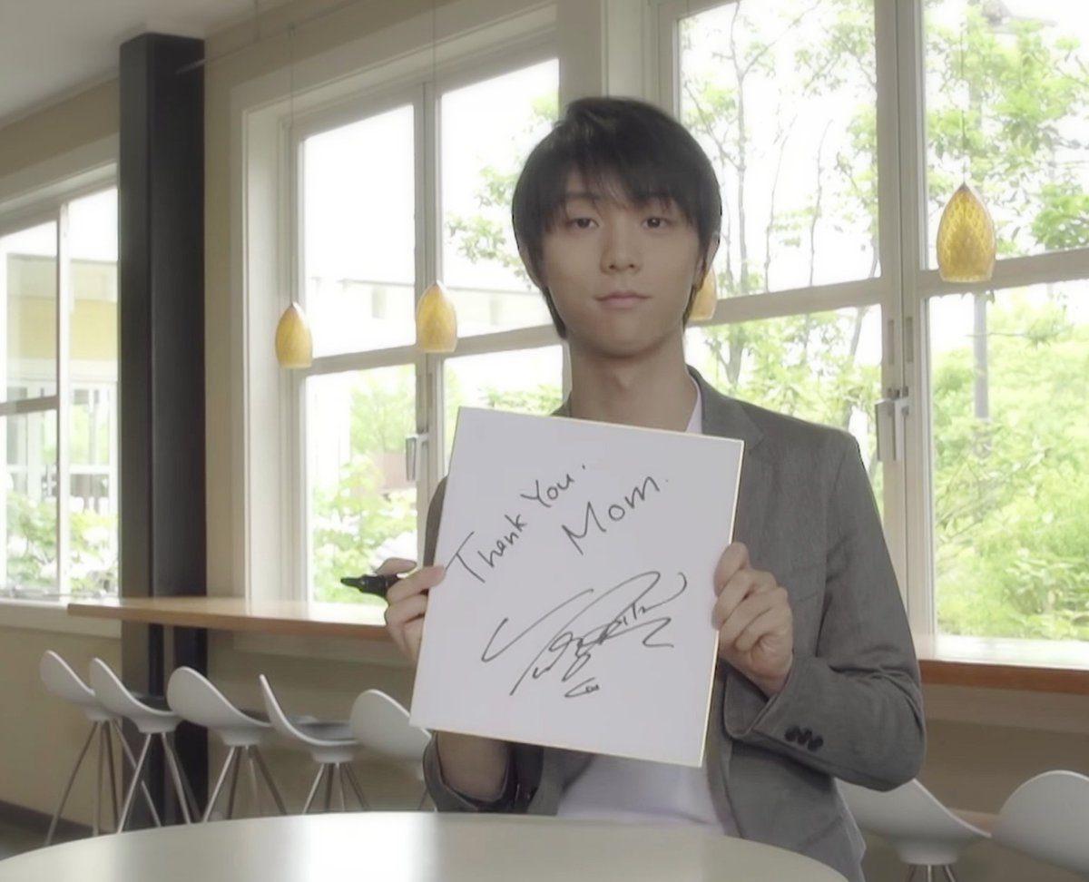 """YuzuNews 25 ottobre 2018: Making Of del nuovo CM P&G """"Thank you Mom"""" e altre novità"""