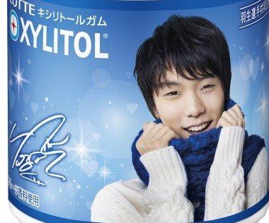 YuzuNews 5 novembre 2018: Dopo le emozioni del GP Helsinki… nuove campagne pubblicitarie per Yuzuru!