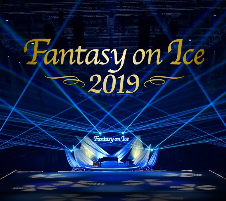 YuzuNews 27 dicembre 2018: programma di Fantasy on Ice 2019 e costume di Origin