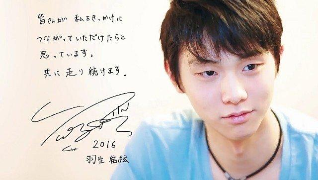 Grazie a tutti per l'apprezzamento al blog e per la generosità!! Viva Yuzu e i suoi fans!