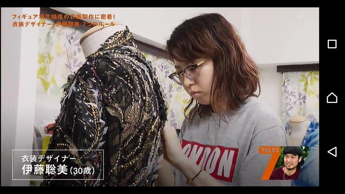 YuzuNews 9 gennaio 2019: Scopriamo con Satomi Ito come nascono i costumi di Yuzu!