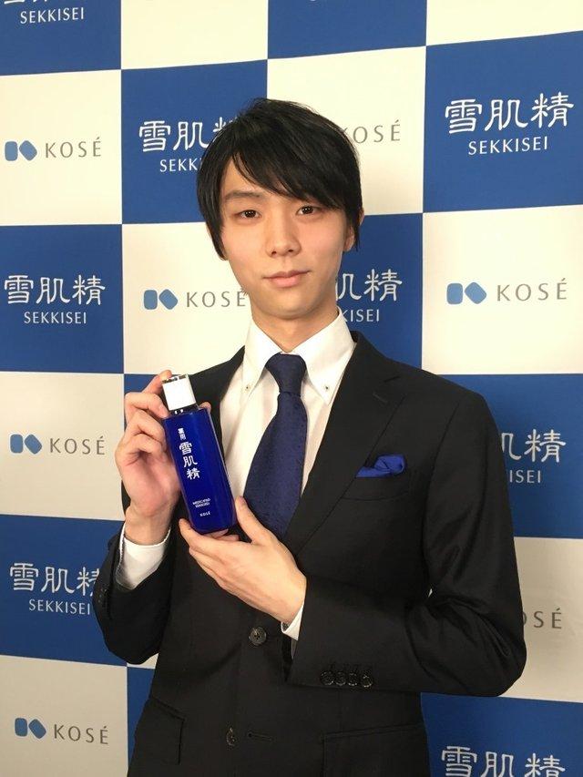 YuzuNews 12-13-14-15 marzo 2019: Yuzuru testimonial Kosé