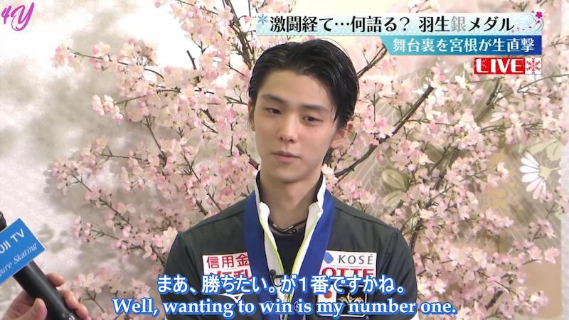 Fuji TV Speciale Mondiali di Saitama 2019 – Considerazioni di Massimiliano Ambesi sulle parole di Yuzuru Hanyu