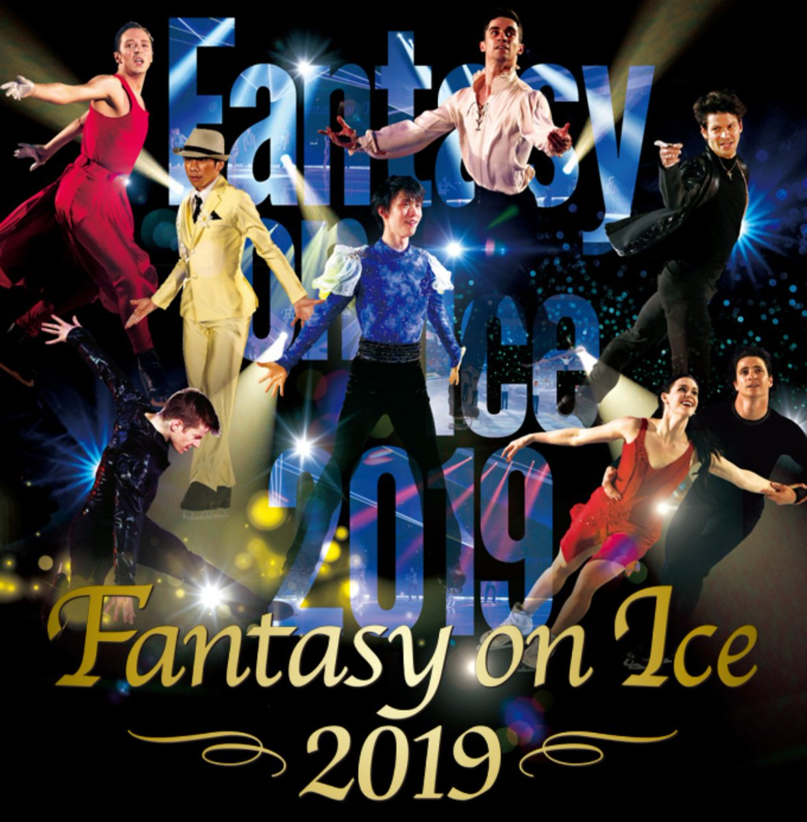 Fantasy on Ice 2019: Tutti pronti? Informazioni utili.
