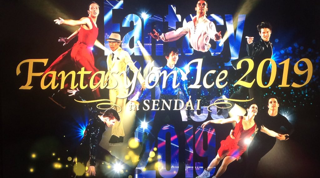 YuzuNews 1 giugno 2019: Fantasy on Ice 2019 in Sendai DAY 2