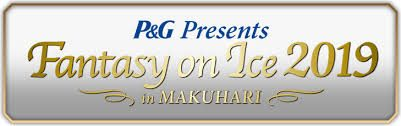 24 maggio 2019: Fantasy on Ice 2019 in Makuhari – Day 1