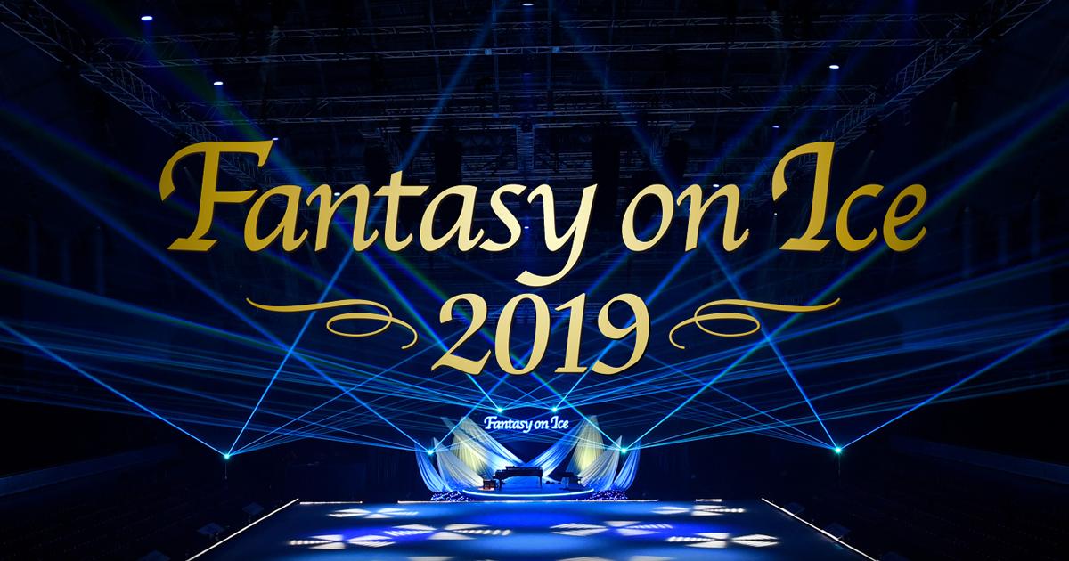 YuzuNews 6 giugno 2019: Fantasy on Ice 2019 – Rehearsal a Kobe