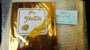 regalino per yuzuru
