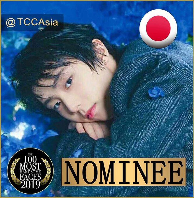 """YuzuNews 20, 21, 22 agosto 2019: Yuzuru Hanyu è tra i nominati per """"The 100 most handsome Asian faces 2019″… e altre novità"""