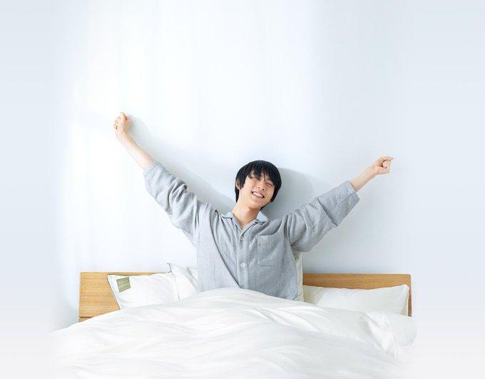 svegliarsi con Yuzu