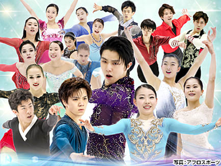 Grand Prix 2019 skate canada international 2019
