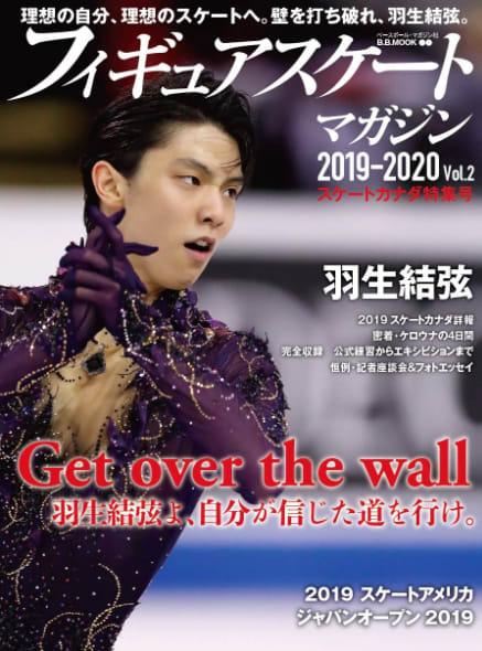 30 ottobre 2019: SCI2019 Magazine – Elenco completo e aggiornato