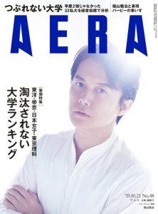 aera yuzuru hanyu quadruplo axel 4A