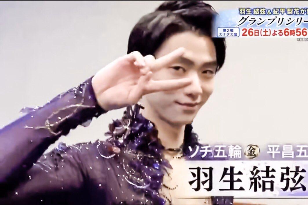 YuzuNews 21, 22, 23, 24, 25, 26 ottobre 2019: Nuova promozione Tokyo Nishikawa e Intervista a Yuzuru by Citizen