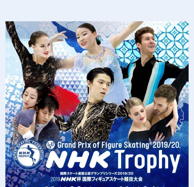 ISU Grand Prix 2019 – Sesta tappa: NHK Trophy 2019 – Introduzione e Informazioni