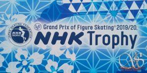nhk2019 practice 2 e sp