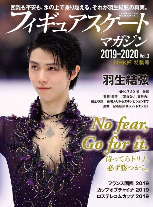 27 novembre 2019: NHK2019 Magazine: Elenco completo e aggiornato