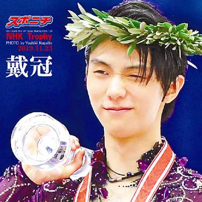 23 novembre 2019: NHK2019 Practice 3 e FS
