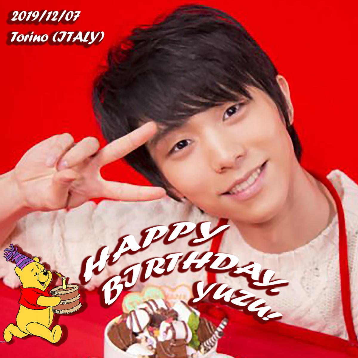GPF2019 Il nostro regalo per il Compleanno di Yuzuru!
