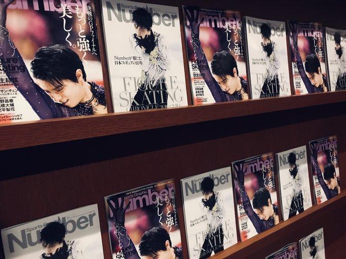 gpf2019 elenco magazine