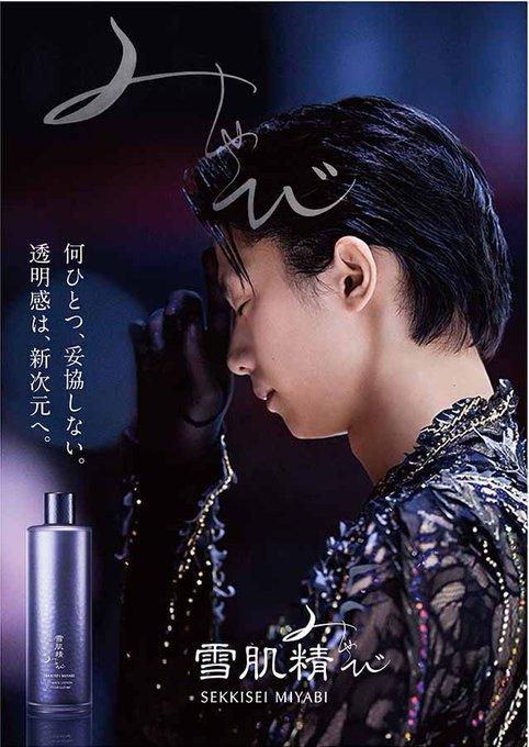 yuzunews 1 marzo 2020