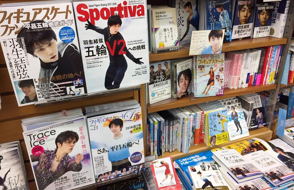 Luglio/Agosto 2020 – Magazine e Libri in uscita. Elenco completo e aggiornato + Consigli di Shopping Yuzuriano
