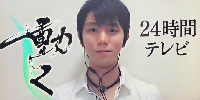 Yuzuru Hanyu a 24h TV 2020: La Tesi di Laurea è il suo primo passo per ripartire