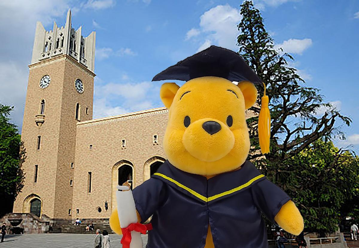 20 settembre 2020: Yuzuru Hanyu si laurea alla Waseda University