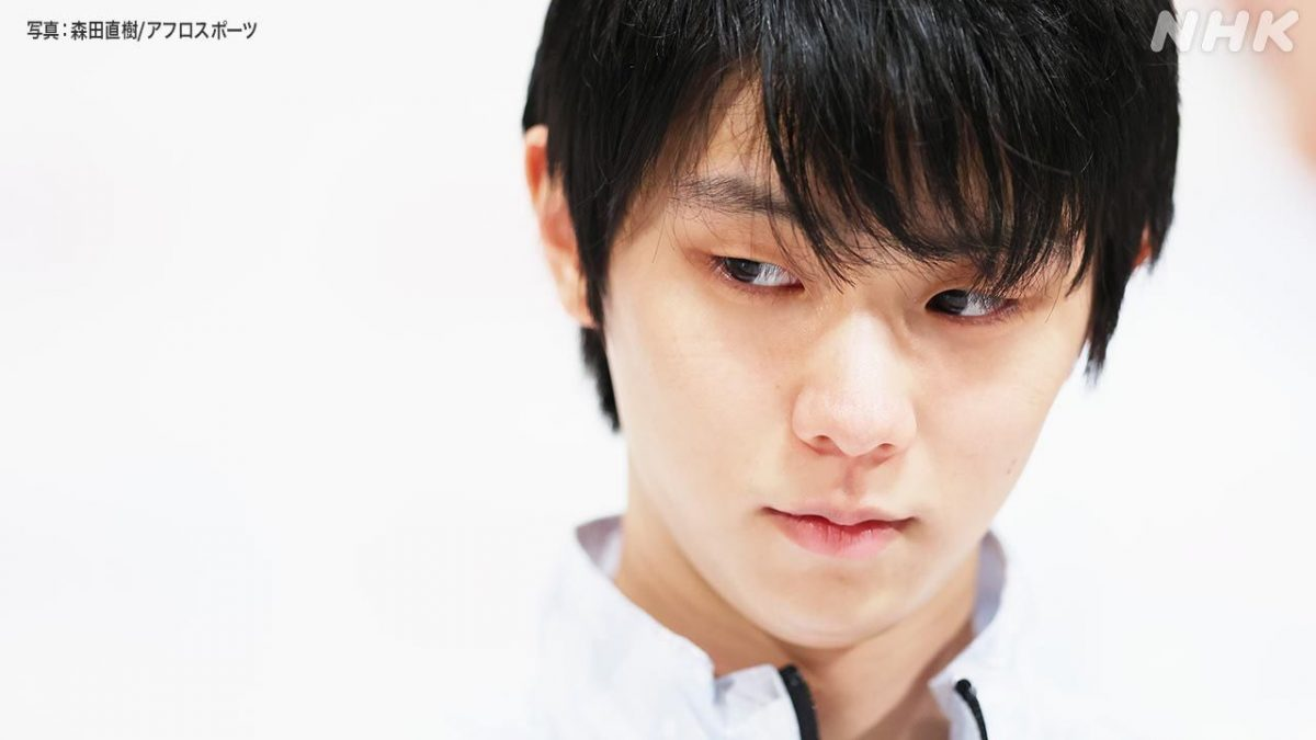YuzuNews2021 dal 21 al 31 gennaio: Yuzuru Hanyu unico vero GOAT