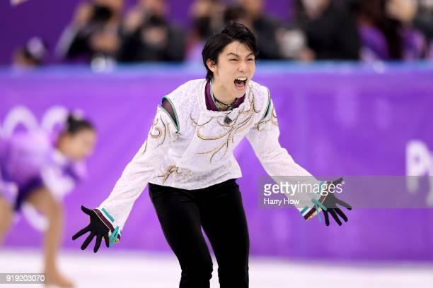 YuzuNews2021 dal 11 al 20 febbraio Yuzuru Hanyu PyeongChang 2018 Olympics Gold Medal SEIMEI