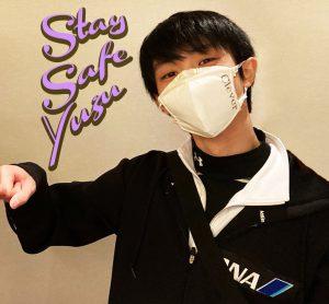 Stay Safe Yuzu