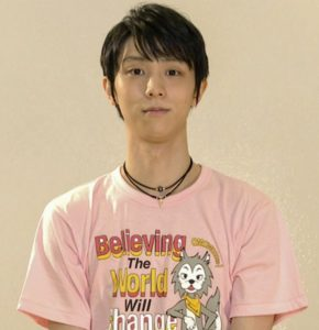 Yuzuru Hanyu a 24h TV 2021